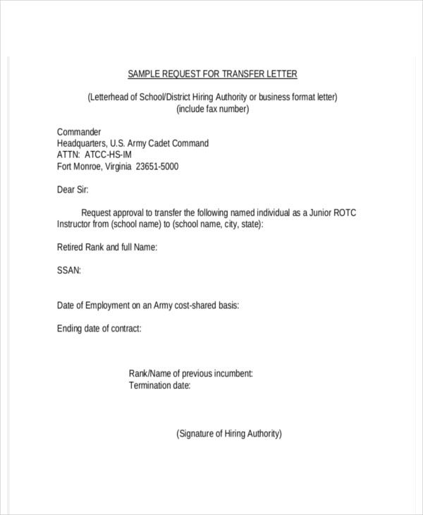 company transfer request letter template