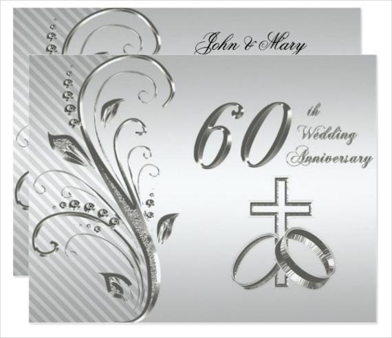 wedding anniversary invitation card1