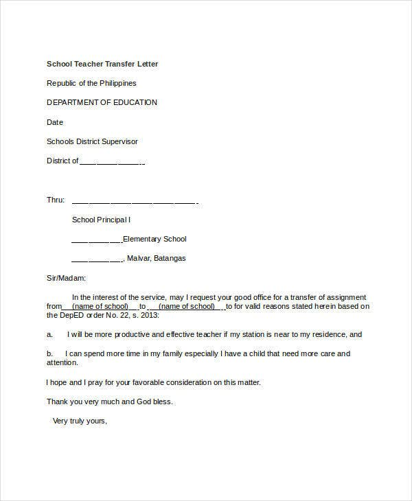school teacher transfer letter template