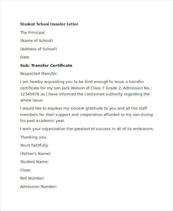 student school transfer letter template