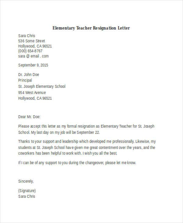 elementary teacher resignation letter example