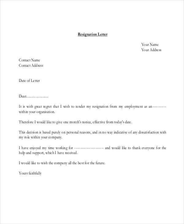 resignation letter for personal reason with one month notice