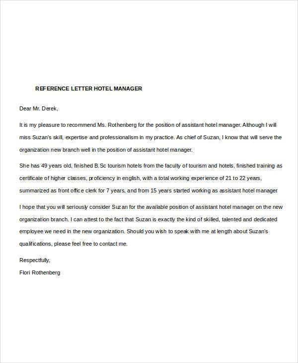 hotel manager reference letter template
