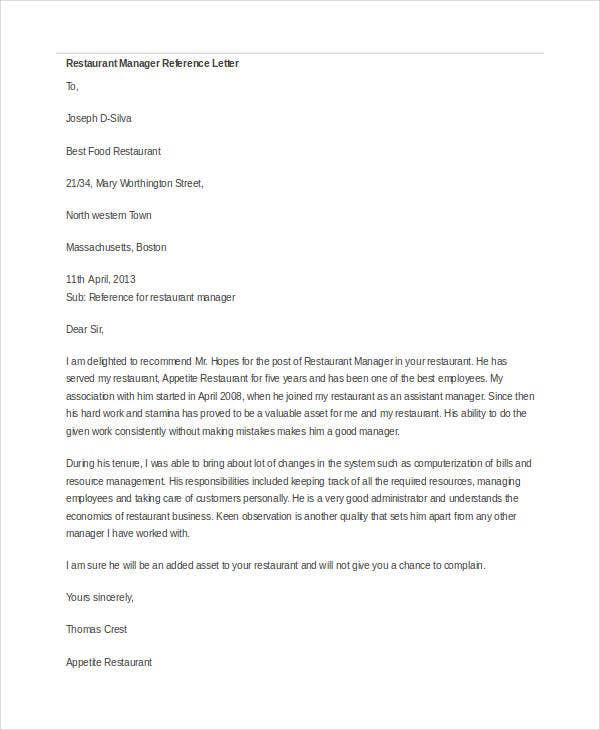 restaurant manager reference letter template