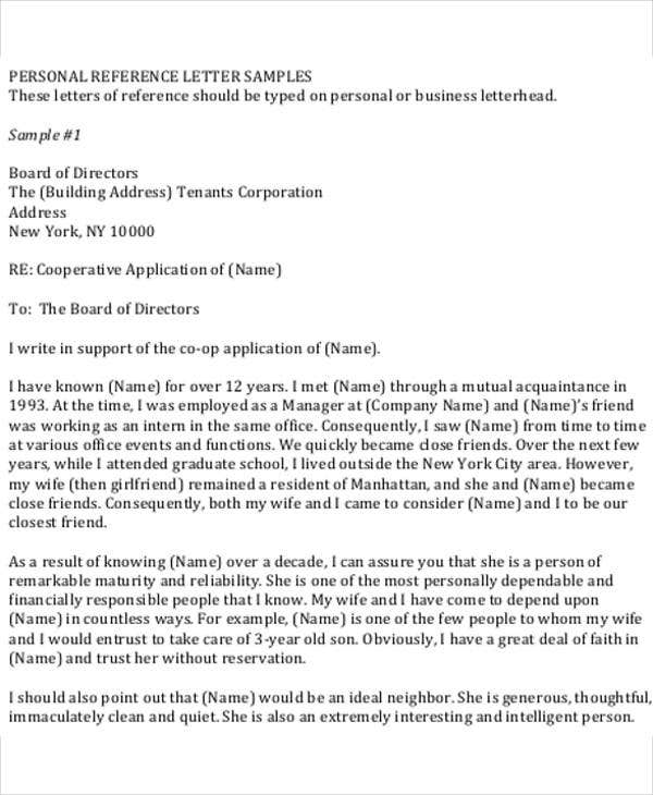 Work Reference Letter Template   Free Word Pdf Format