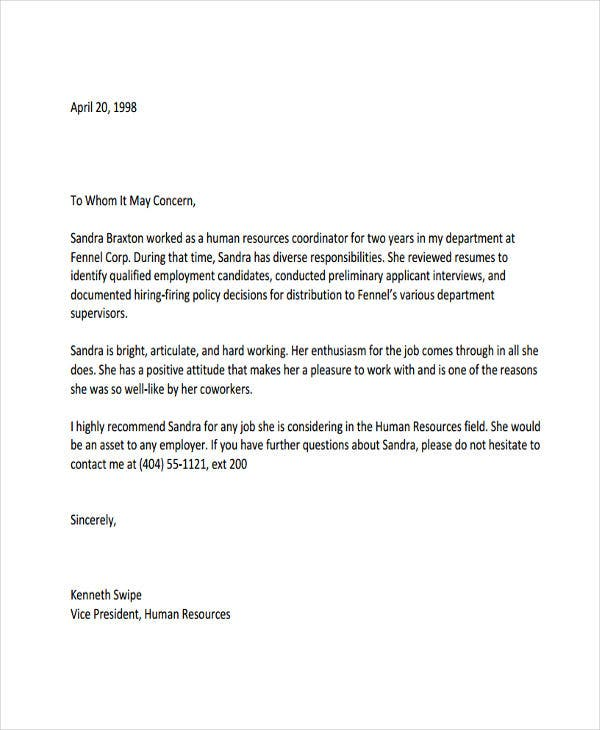 hr request for reference letter template