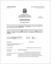 divorce-certificate-template