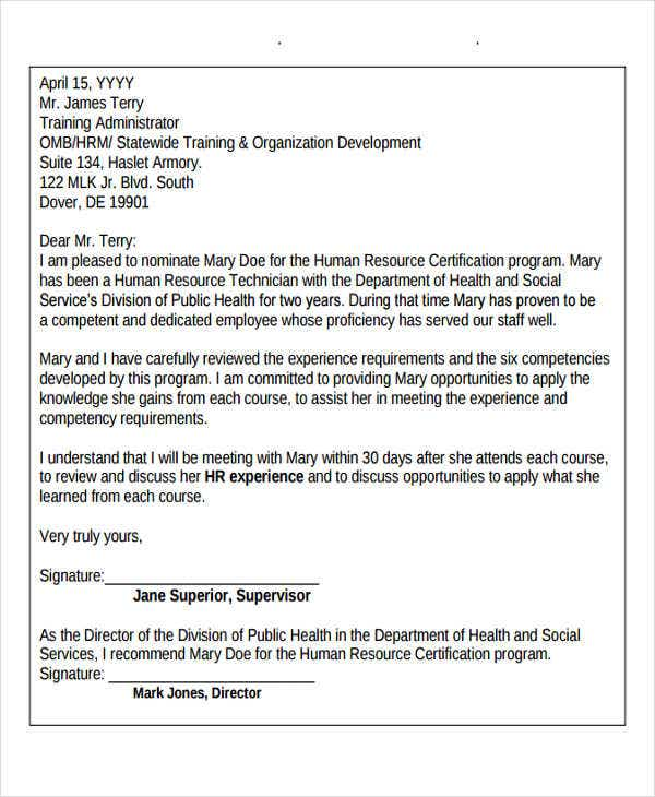 Job reference examples pdf 15 letter of employment templates doc pdf free spiritdancerdesigns Choice Image