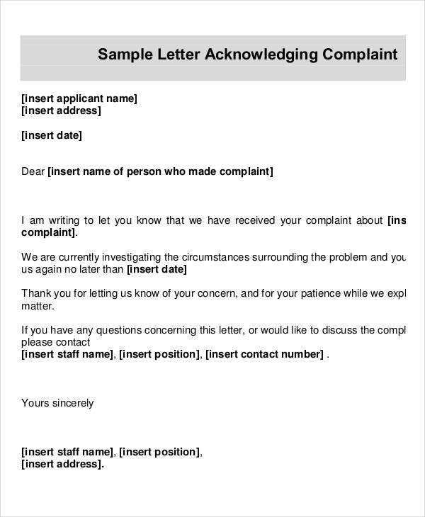 employee complaint acknowledgement letter template