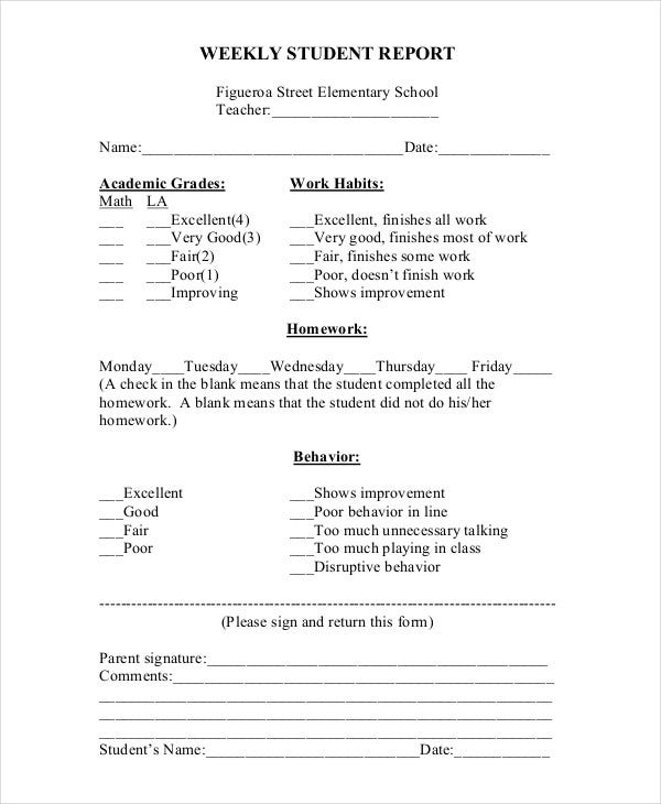 student weekly report form