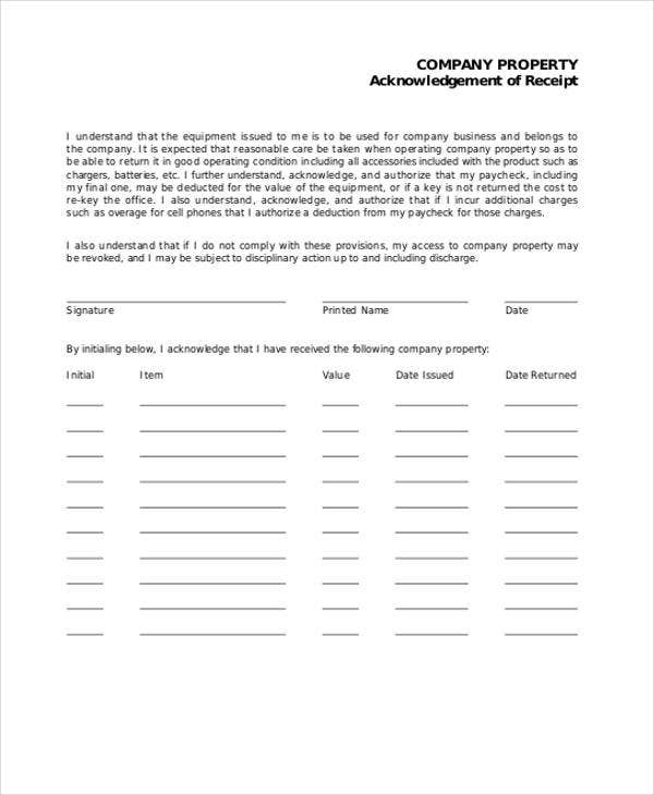 acknowledgement letter for company property template