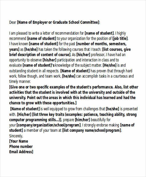 internship recommendation letter from professor