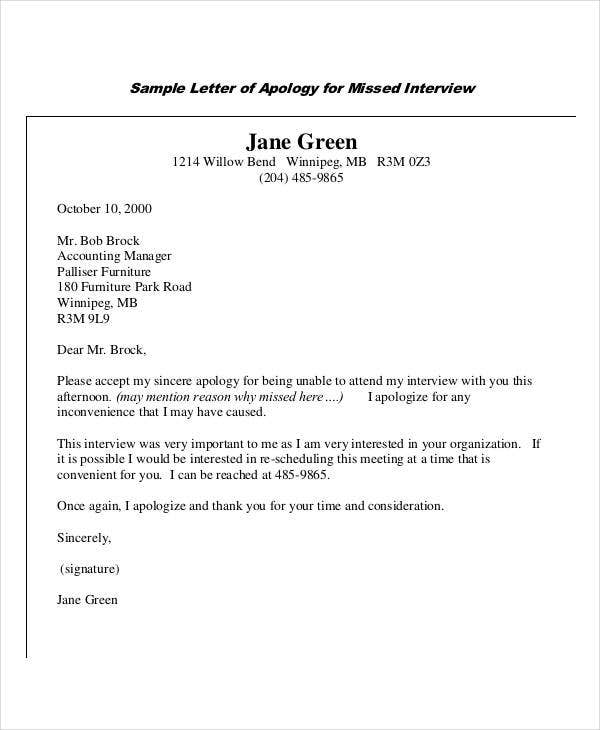 Beau Missed Interview Apology Letter Template