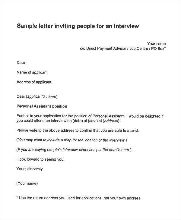 job interview letter template
