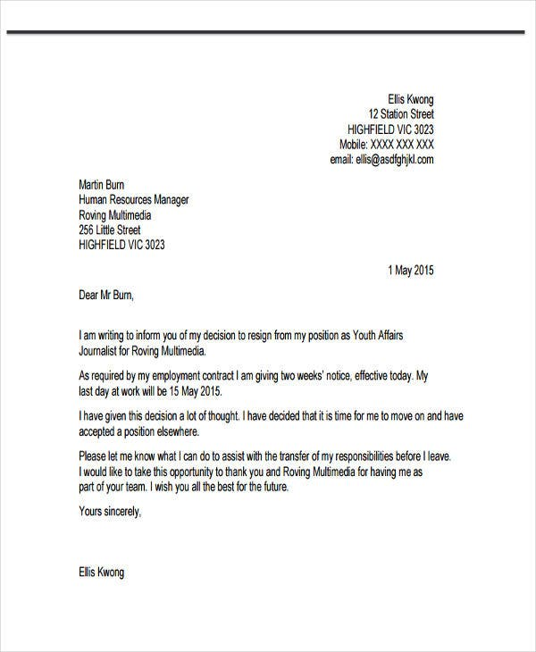 Work Letter Templates   Free Sample Example Format Download