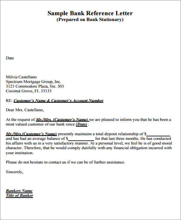 Bank Letter Templates 7 Free Sample Example Format Download – Bank Reference Letter Sample