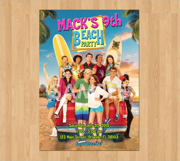 teen beach party invitation