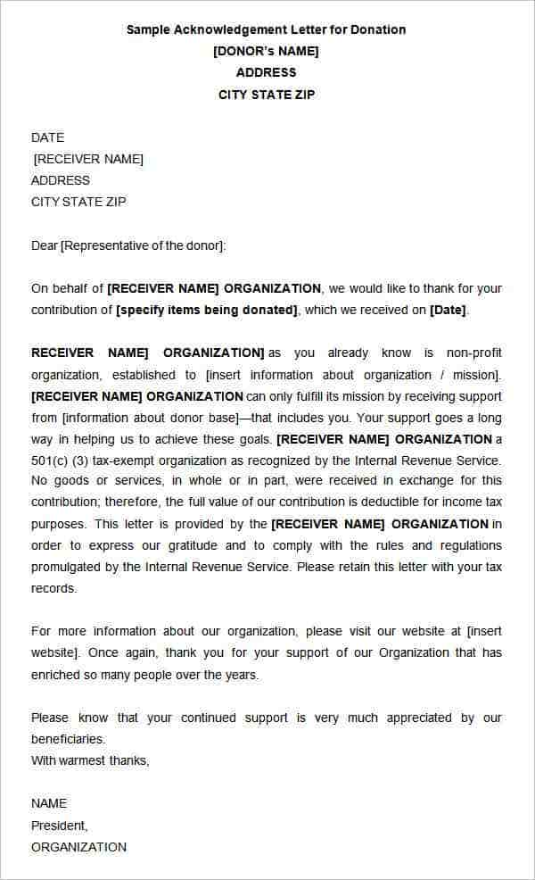 sample acknowledgement letter for donation free download