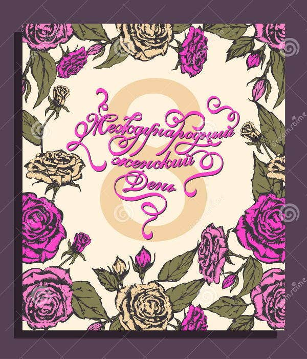 womens-day-pink-greeting-card