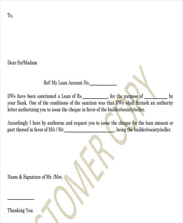 guarantee letter for loan template