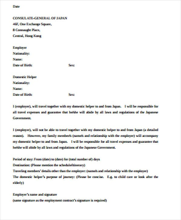 printable letter of guarantee