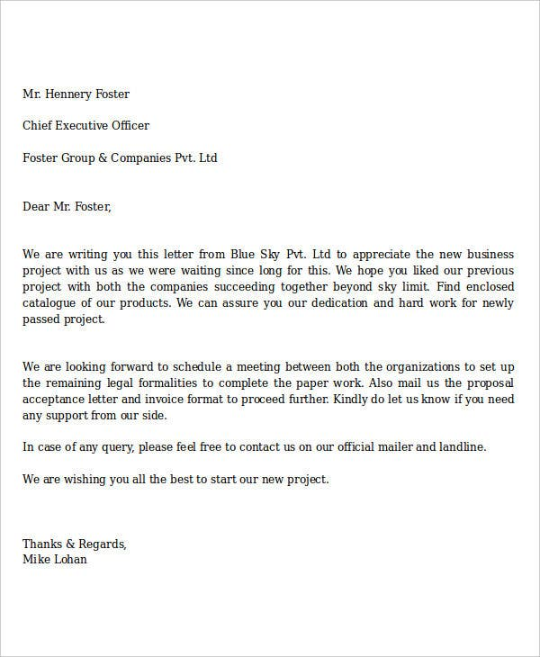 Invoice Query Letter Template