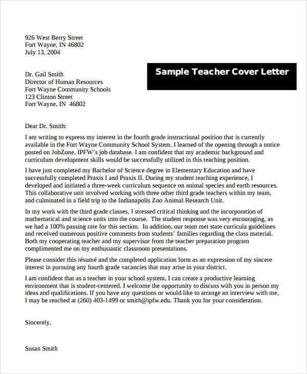 experience letter template for teachers