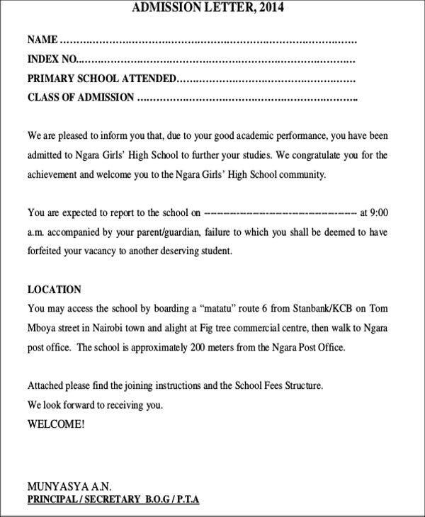 primary school admission letter template