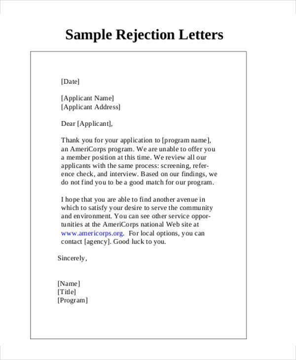 job rejection letter template