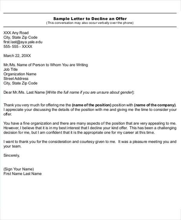 rejection of offer letter template