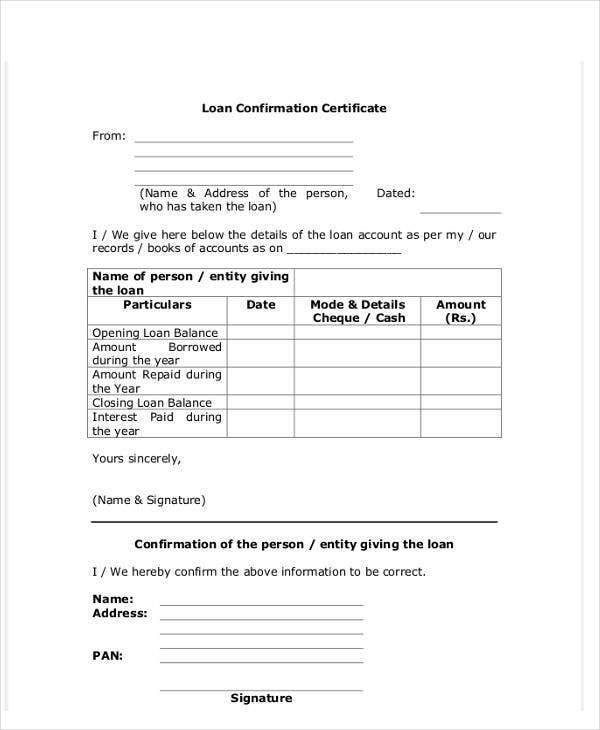 loan confirmation letter template1