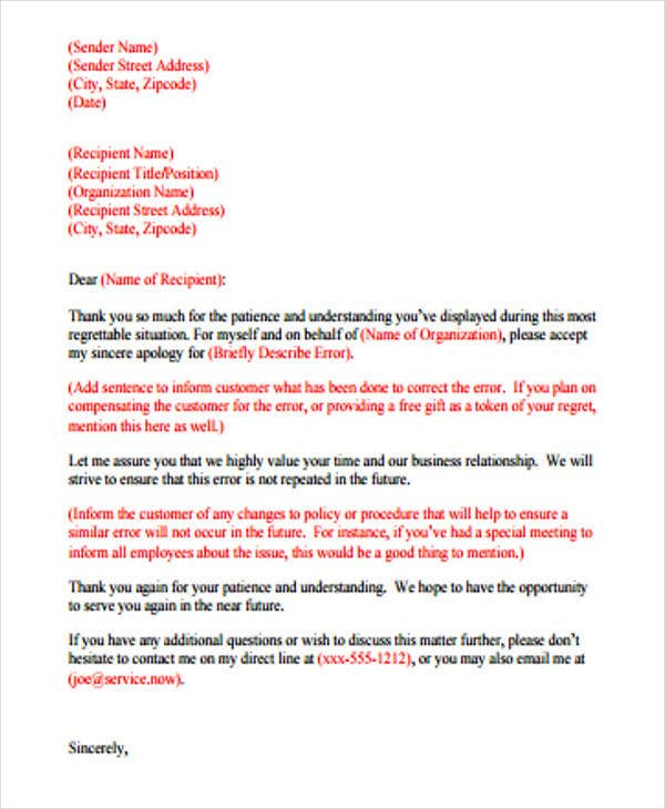 client apology email template