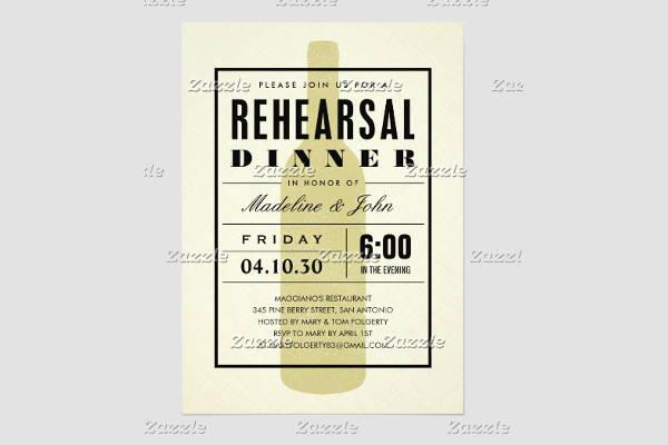 wedding rehearsal dinner invitation2