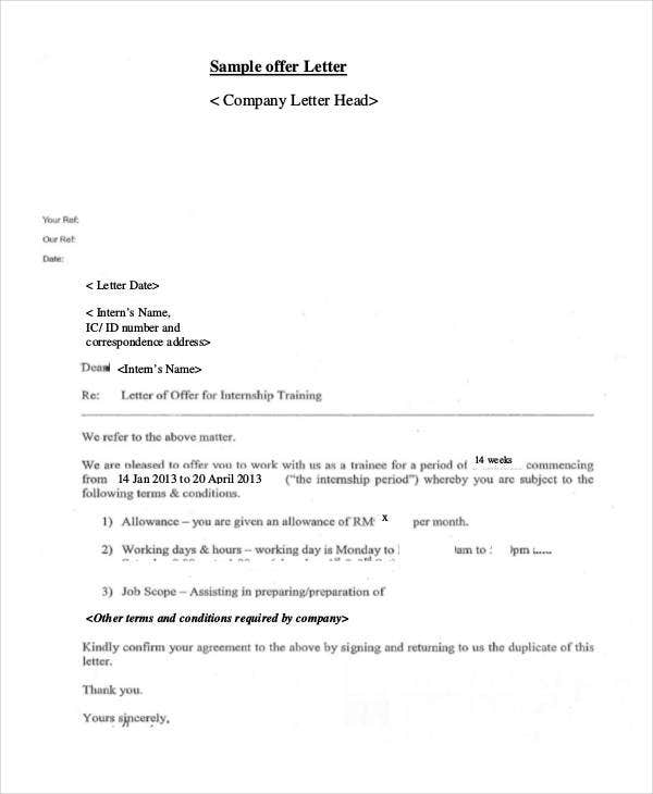 internship offer letter in pdf