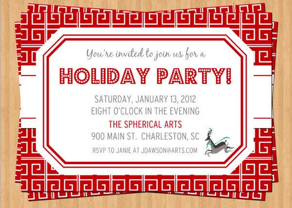 company holiday event invitation
