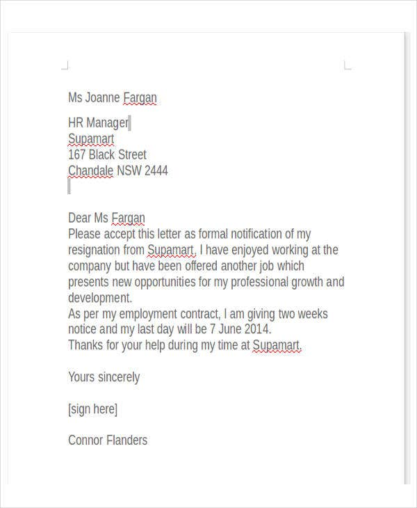 resignation letter template retail job