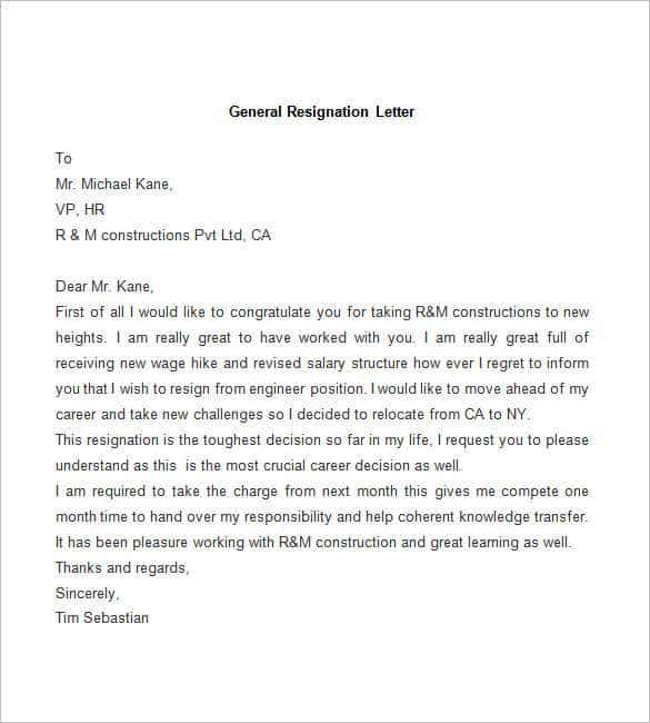 sample of general resignation letter free download