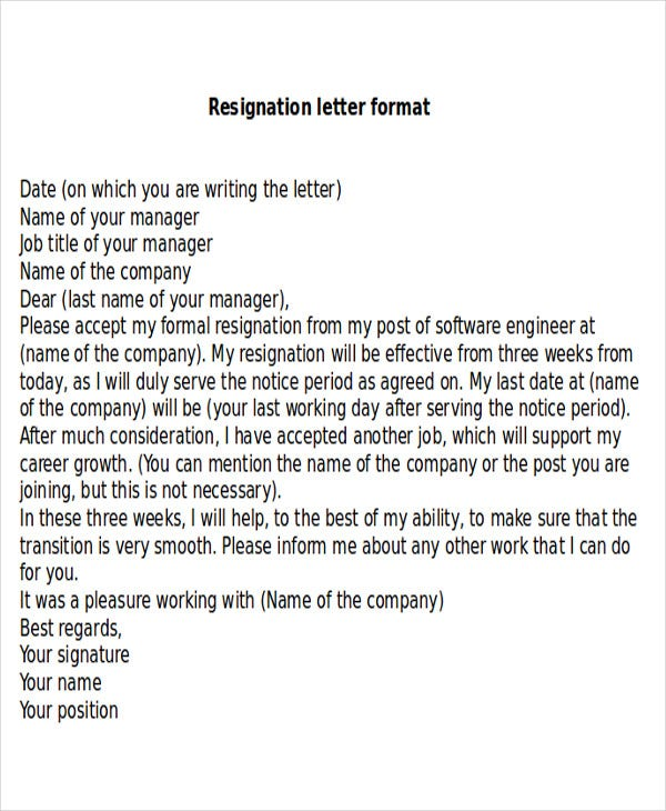 resignation letter format with notice period for software engineer1