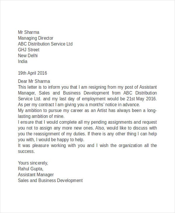 assistant manager resignation letter