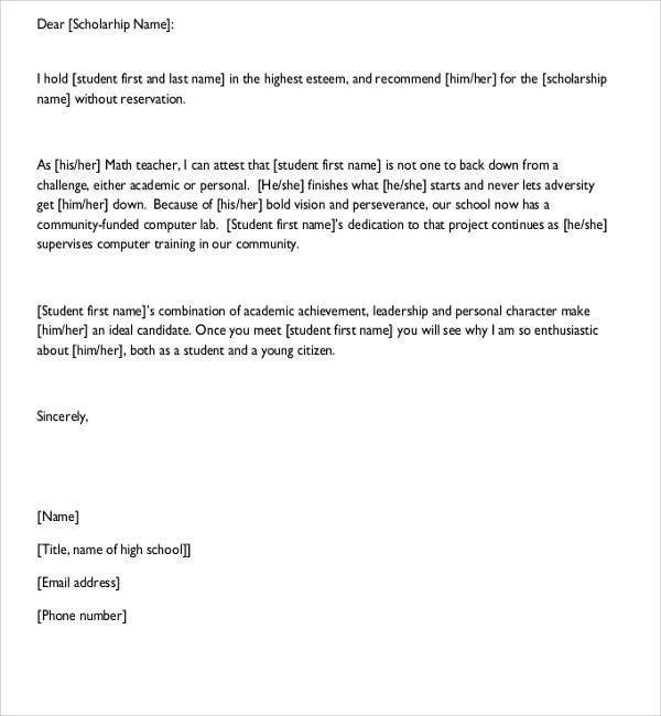 teacher volunteer reference letter template1
