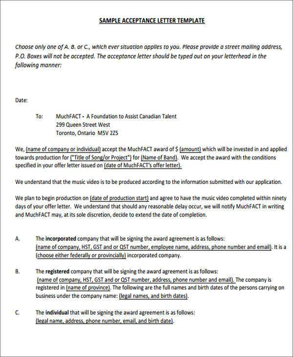 job offer letter email format