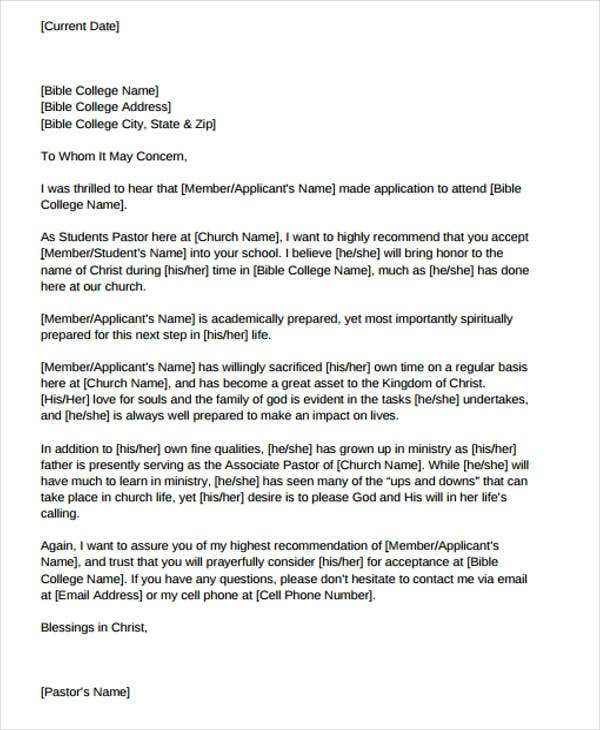 personal recommendation letter for private college