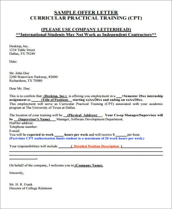 Offer Letter  PetitComingoutpolyCo