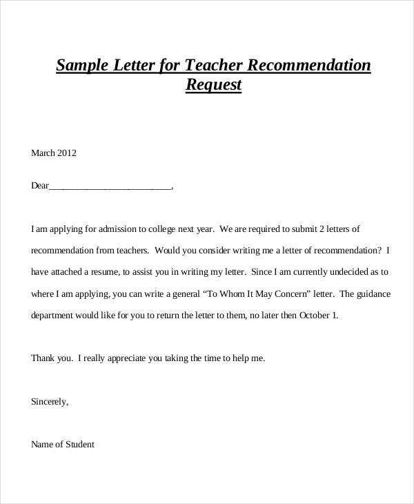 recommendation letter request recommendation request for teacher