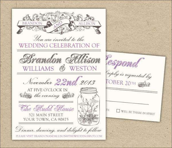 personalized-animated-wedding-invitation