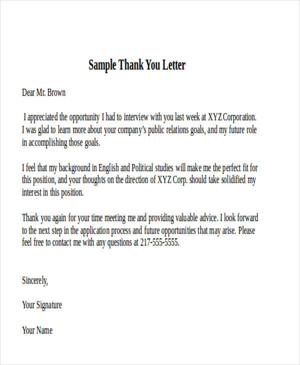 free sample thank you letter