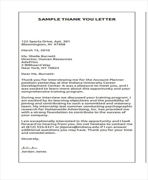 job offer thank you letter template