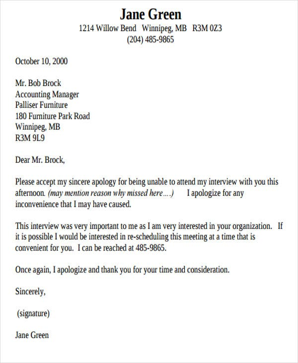Formal apology letter business apology letter template letter 47 formal letter format templates free premium templates spiritdancerdesigns