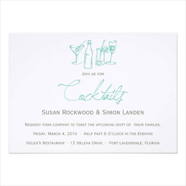 wedding cocktail party invitations1