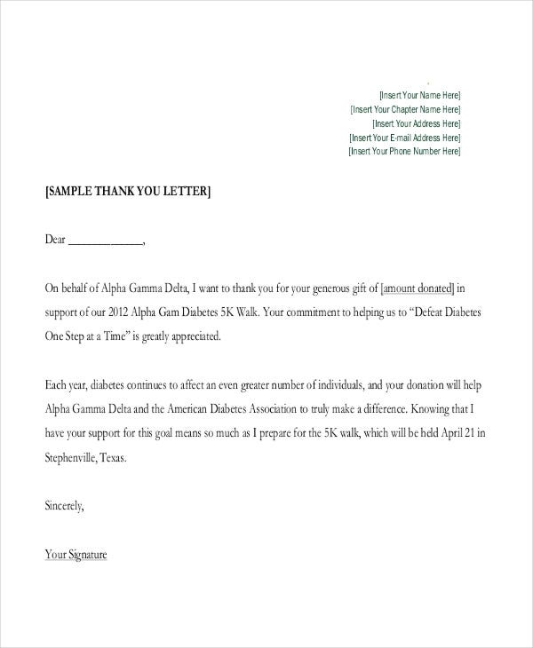 formal business letter template word template intended for formal - Business Letter Template Word